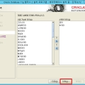 7.oracle_설치 옵션.png
