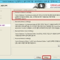 8.oracle_설치 옵션.png