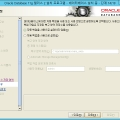 15.oracle_설치 옵션.png