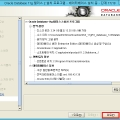 17.oracle_설치 옵션.png